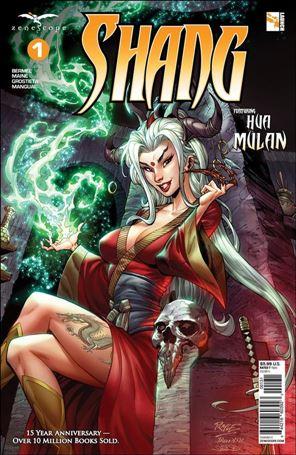 Shang 1-C