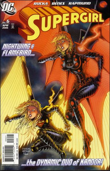 Supergirl (2005) 6-B by DC