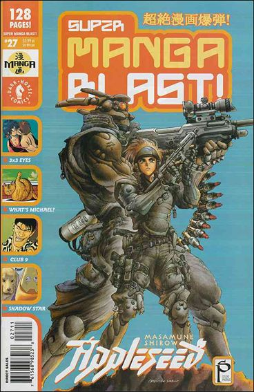 Super Manga Blast! 27-A by Dark Horse