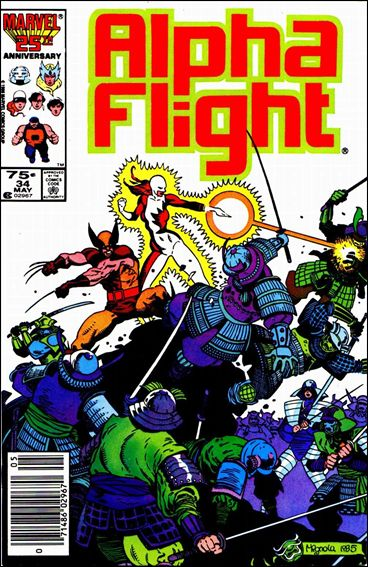 Alpha Flight (1983) 34-A by Marvel