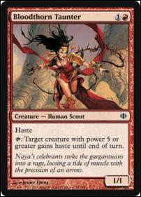 Magic the Gathering: Shards of Alara (Base Set)94-A by Wizards of the Coast