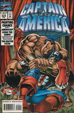 Captain America (1968) 429-A