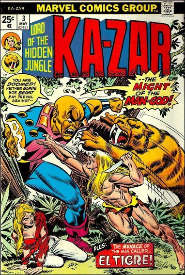 Ka-Zar (1974) 3-A by Marvel