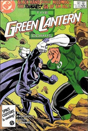 Green Lantern Corps (1986) 206-A