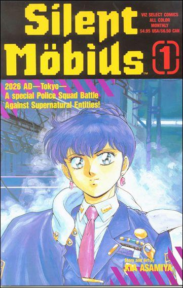 Silent Möbius Part 1 1-A by Viz