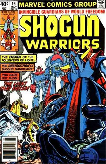 Shogun Warriors 16-A by Marvel