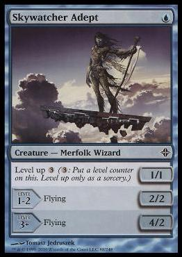 Magic the Gathering: Rise of the Eldrazi (Base Set)88-A by Wizards of the Coast