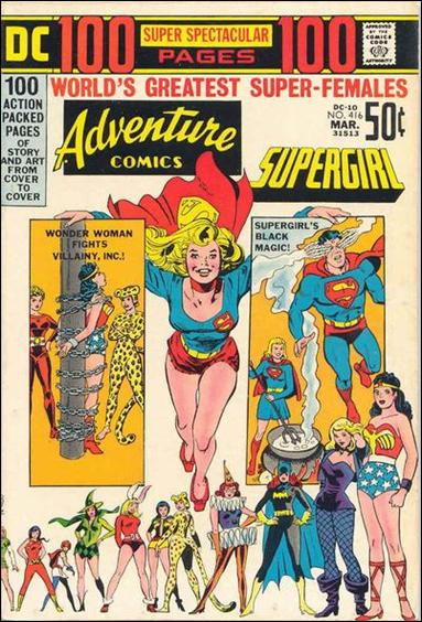 Adventure Comics (1938) 416-A by DC