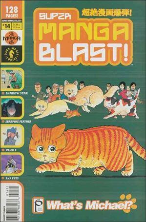 Super Manga Blast! 14-A