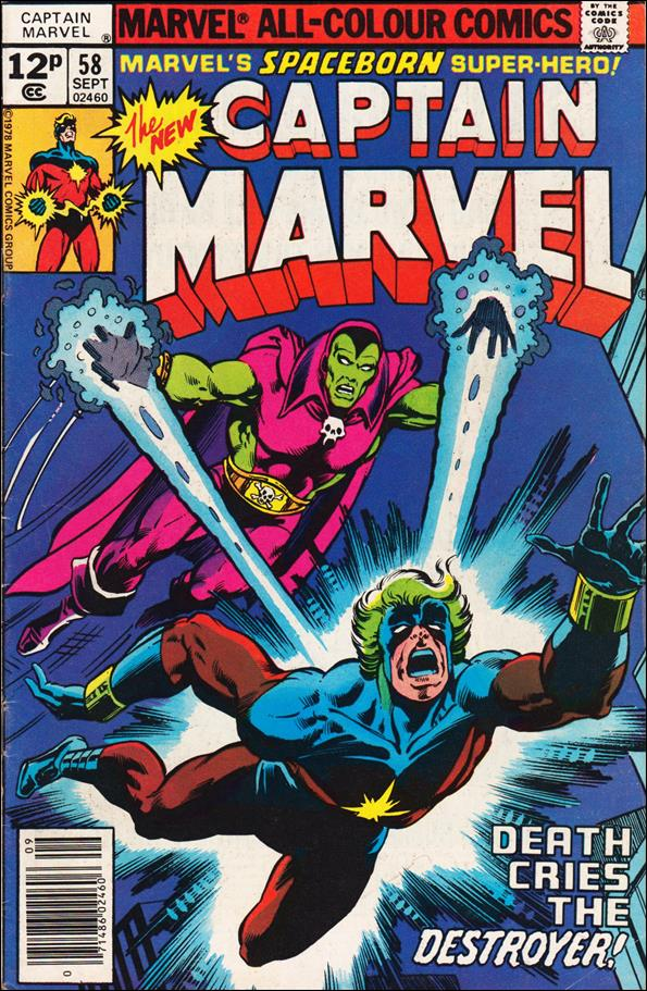 Captain Marvel (1968) 58-B by Marvel