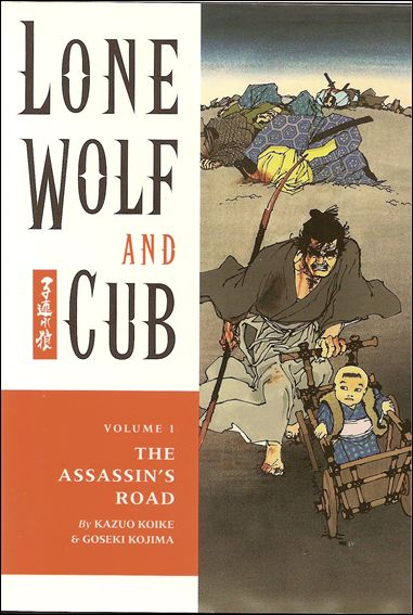 Lone Wolf and Cub 1-B by Dark Horse