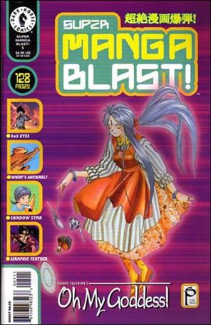 Super Manga Blast! 5-A
