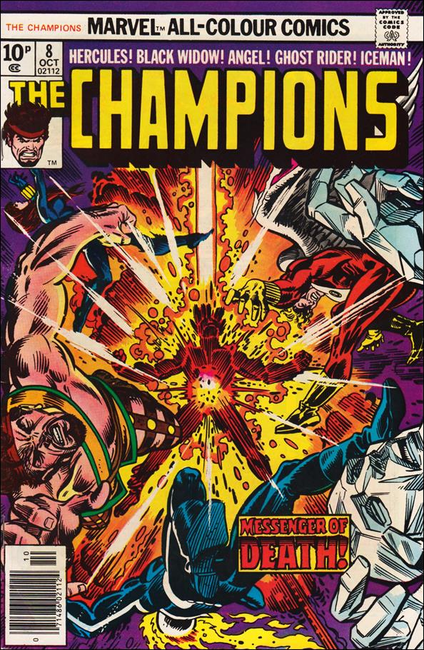 Champions (1975) 8-B by Marvel