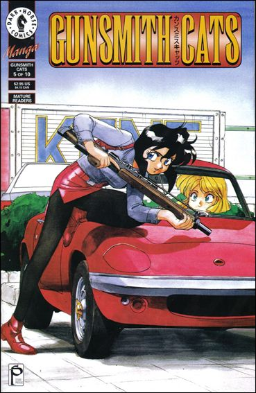 Gunsmith Cats 5-A by Dark Horse