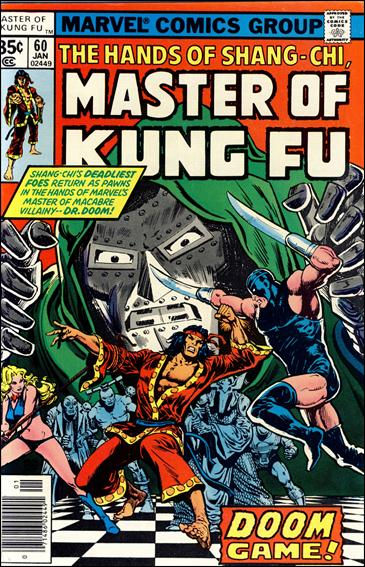 Master of Kung Fu 60-A by Marvel