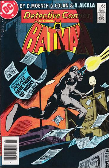 Detective Comics (1937) 544-A by DC