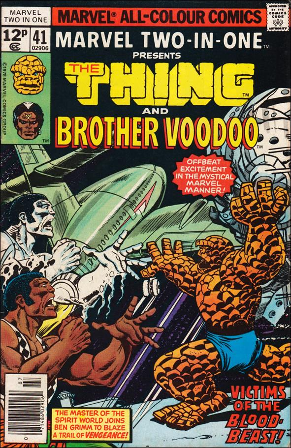 Marvel Two-in-One (1974) 41-B by Marvel