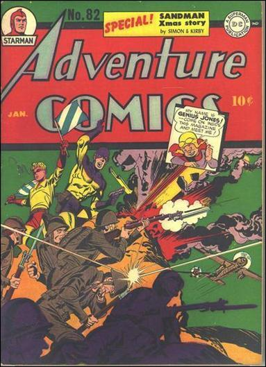 Adventure Comics (1938) 82-A by DC