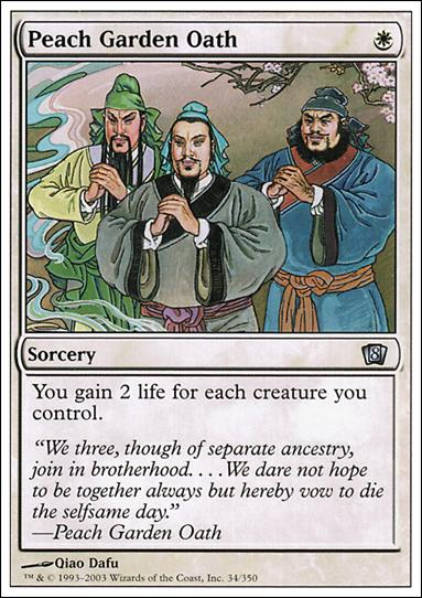 Magic the Gathering: 8th Edition (Base Set)34-A by Wizards of the Coast
