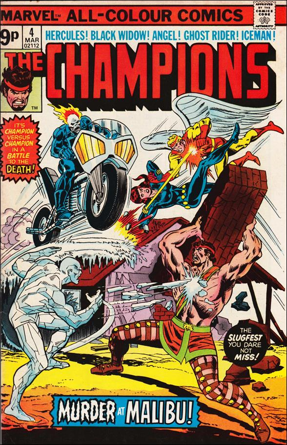 Champions (1975) 4-B by Marvel
