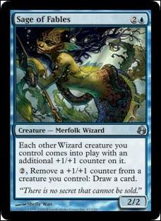 Magic the Gathering: Morningtide (Base Set)47-A by Wizards of the Coast