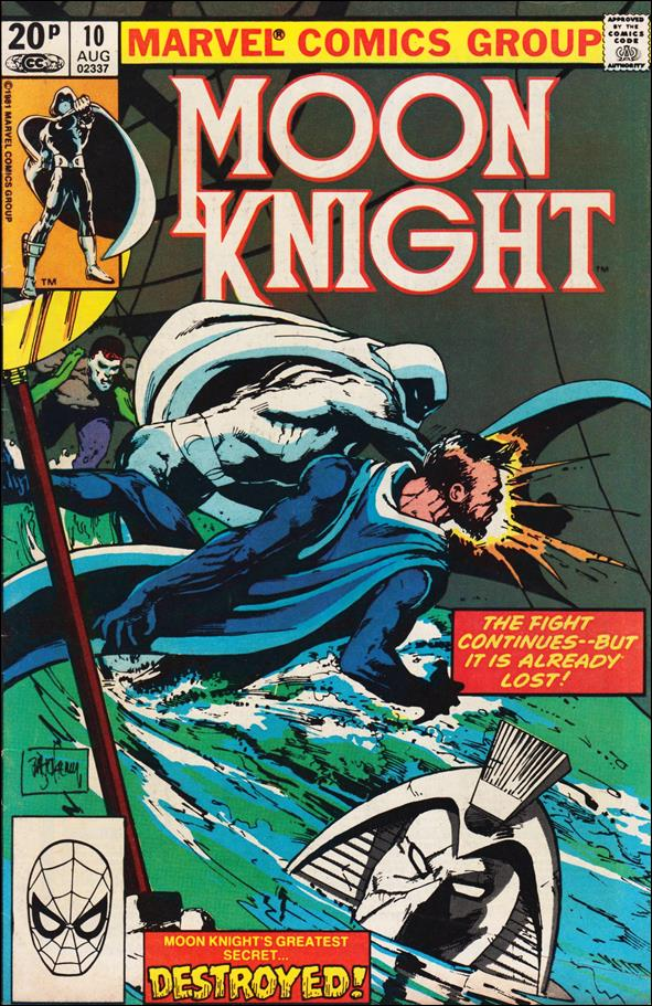 Moon Knight (1980) 10-B by Marvel