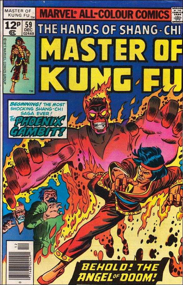 Master of Kung Fu 59-B by Marvel
