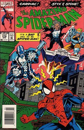 Amazing Spider-Man (1963) 376-A