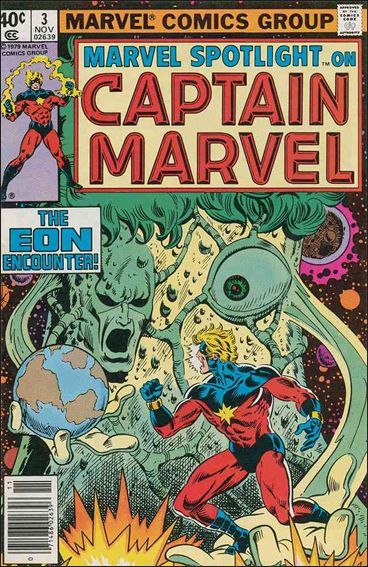 Marvel Spotlight (1979) 3-A by Marvel