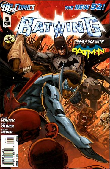 Batwing 5-A by DC