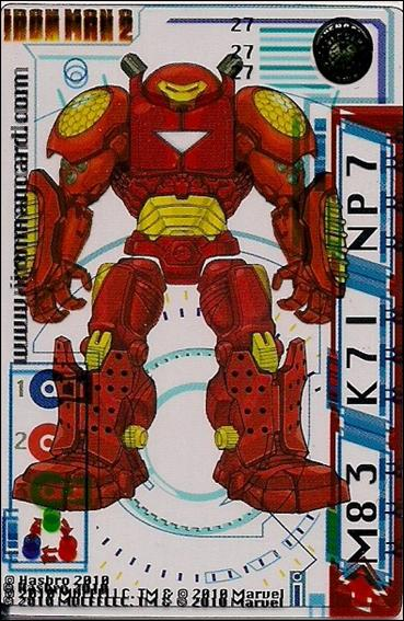 Iron Man 2 (Promo) 27-A by Hasbro
