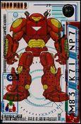 Iron Man 2 (Promo) 27-A