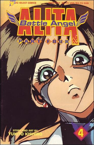 Battle Angel Alita Part 4 4-A by Viz