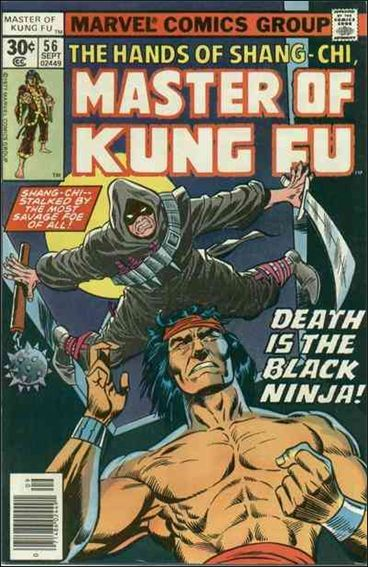 Master of Kung Fu 56-A by Marvel