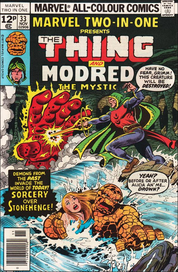 Marvel Two-in-One (1974) 33-B by Marvel