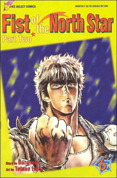 Fist of the North Star Part 2 6-A by Viz