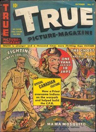 True Comics 17-A