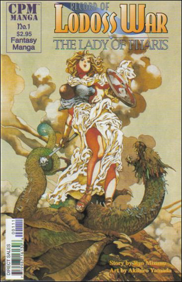 Record of Lodoss War: The Lady of Pharis 1-A by CPM Manga
