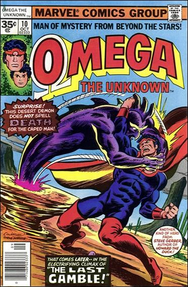 Omega: The Unknown (1976) 10-B by Marvel