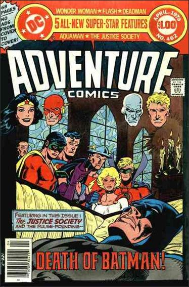 Adventure Comics (1938) 462-A by DC