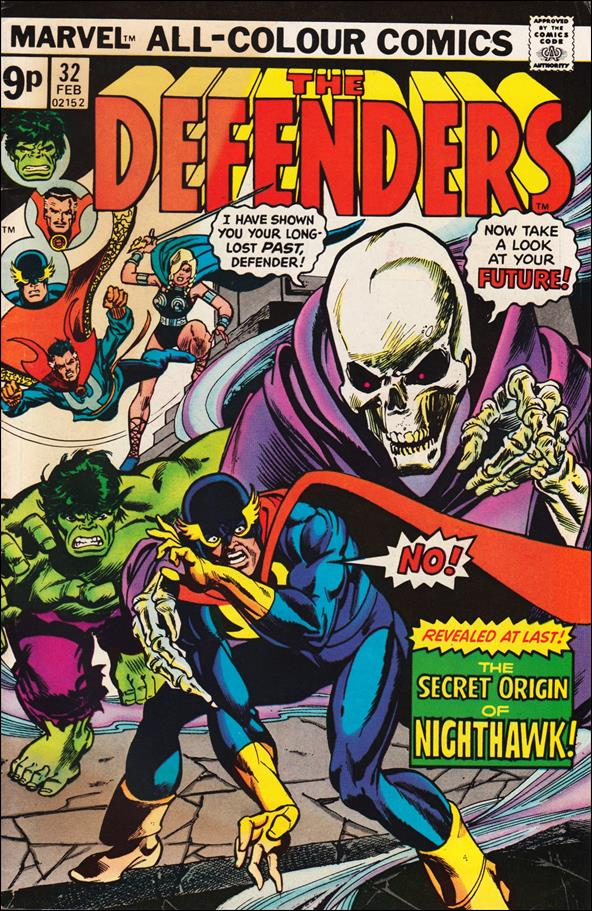 Defenders (1972) 32-B by Marvel