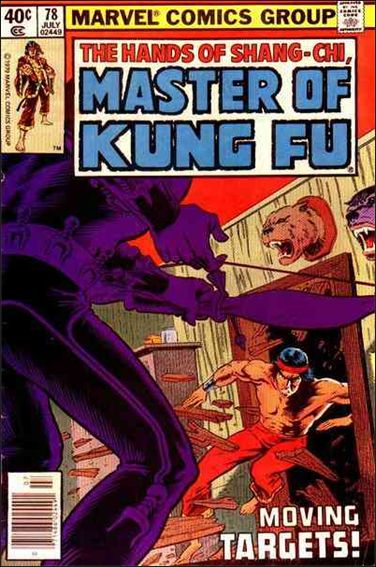 Master of Kung Fu 78-A by Marvel