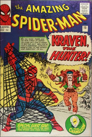 Amazing Spider-Man (1963) 15-B by Marvel