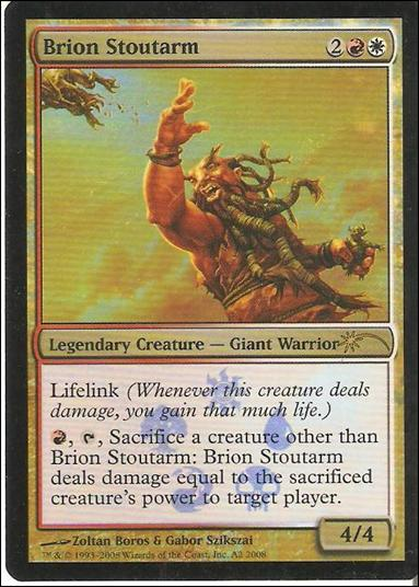 Magic the Gathering: Resale Promos (Promo)A2 2008-A by Wizards of the Coast