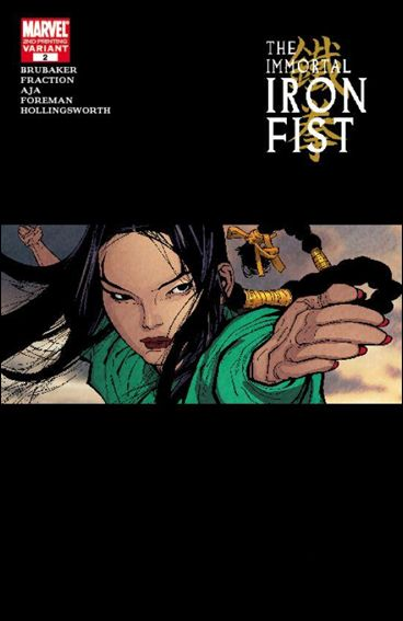 Immortal Iron Fist 2-B by Marvel
