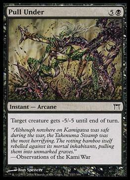 Magic the Gathering: Champions of Kamigawa (Base Set)137-A by Wizards of the Coast