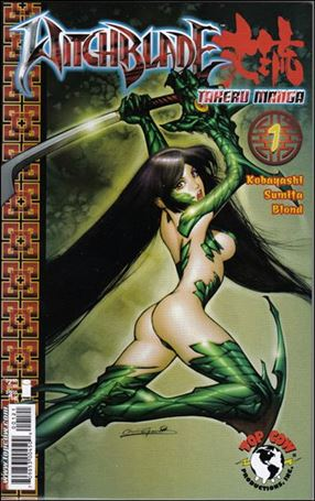 Witchblade: Takeru Manga 1-A
