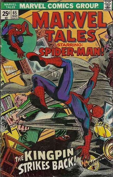 Marvel Tales (1966) 65-A by Marvel