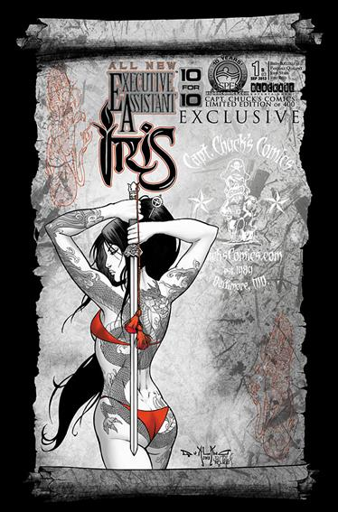 Executive Assistant: Iris (2013) 1-D03 by Aspen