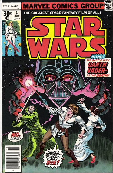 Star Wars (1977) 4-E by Marvel